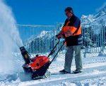 Мини снегоуборочная машина – Мини снегоуборочная техника в России